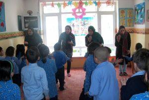 Pro Bambini di Kabul interno